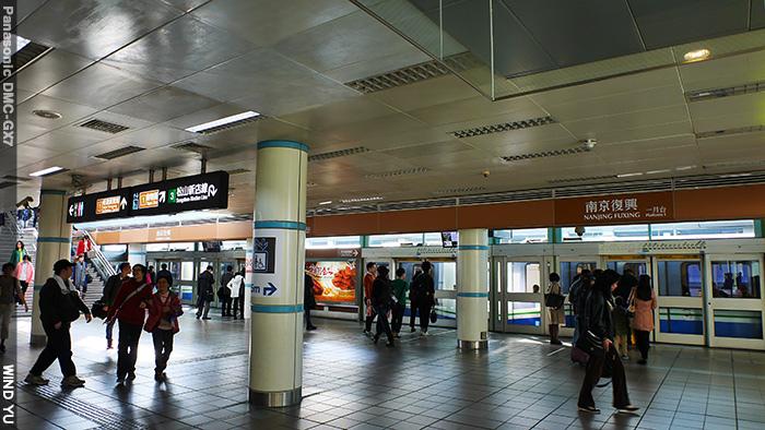 南京復興P1380361