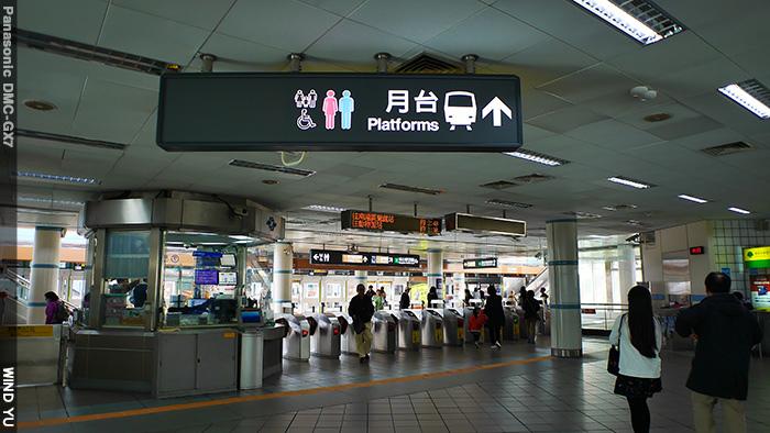 南京復興P1380362