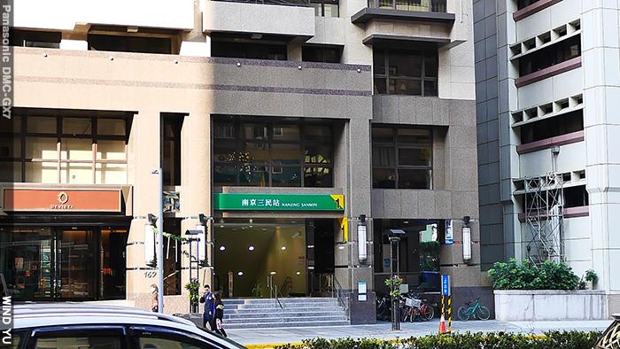 南京三民P1380446