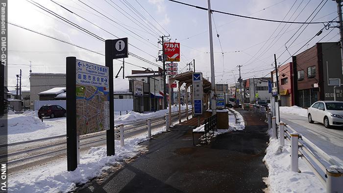 P1170272.JPG