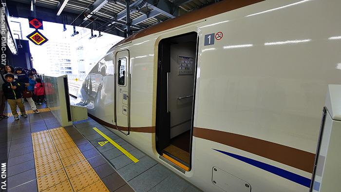 P1410961.JPG