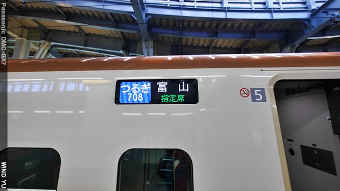 P1410956.JPG