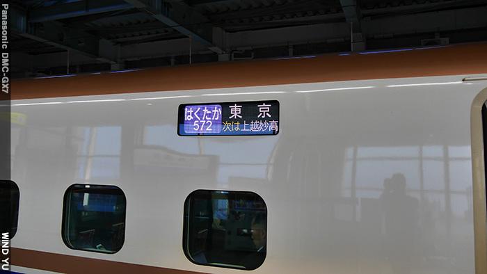 P1420599.JPG