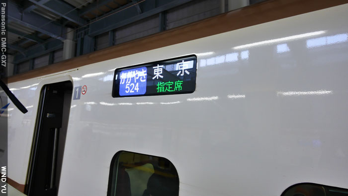 P1410967