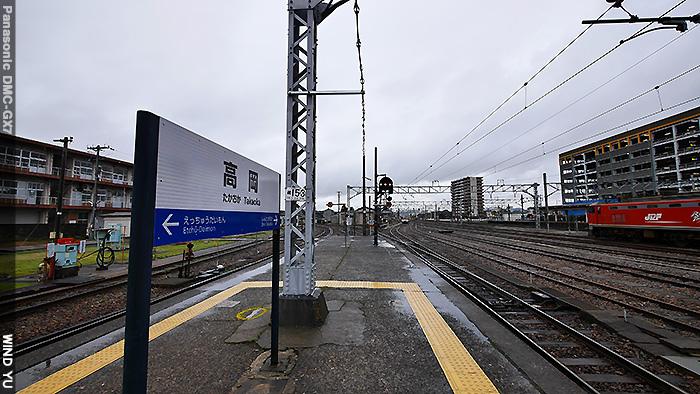 高P1430713.JPG