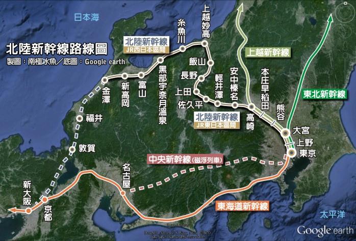 北陸新幹線全