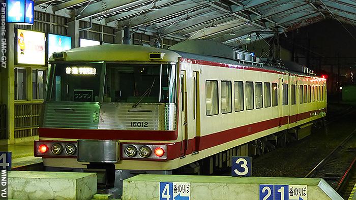 P1420773