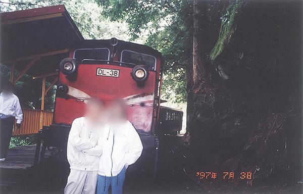 1997石猴1