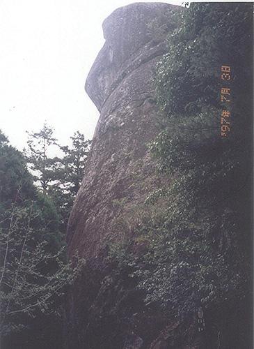 1997石猴2
