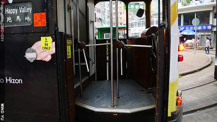電車P1030197