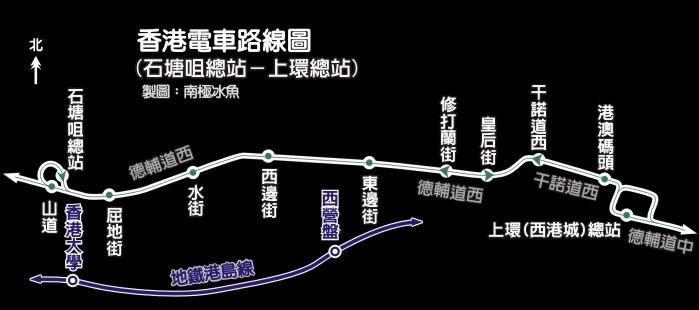 電車_石上B