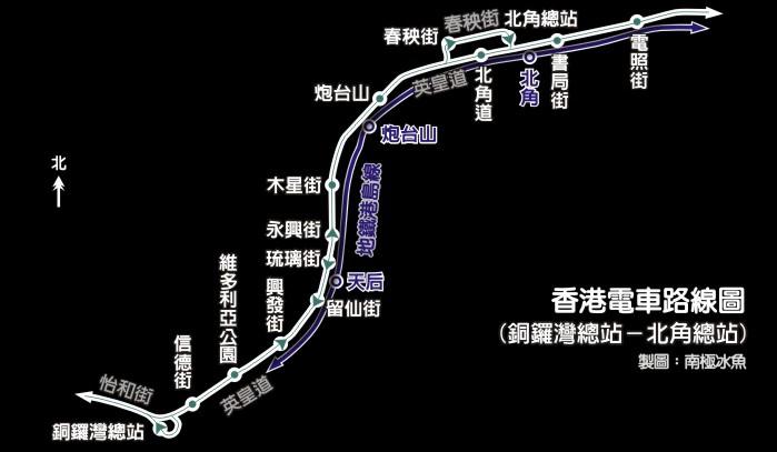 電車_銅北B