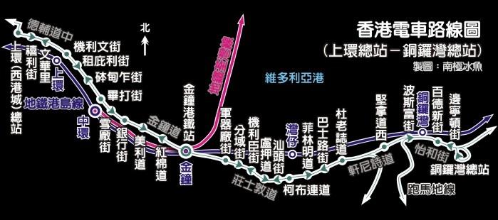 電車_上銅B