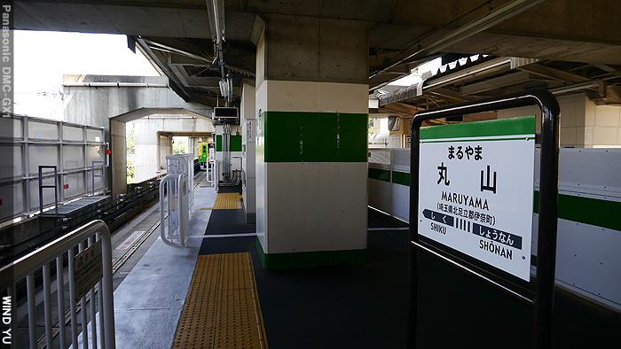 丸山P1100131