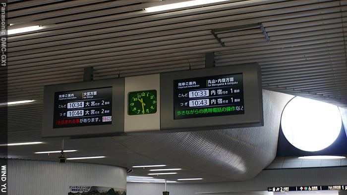 大成P1100321