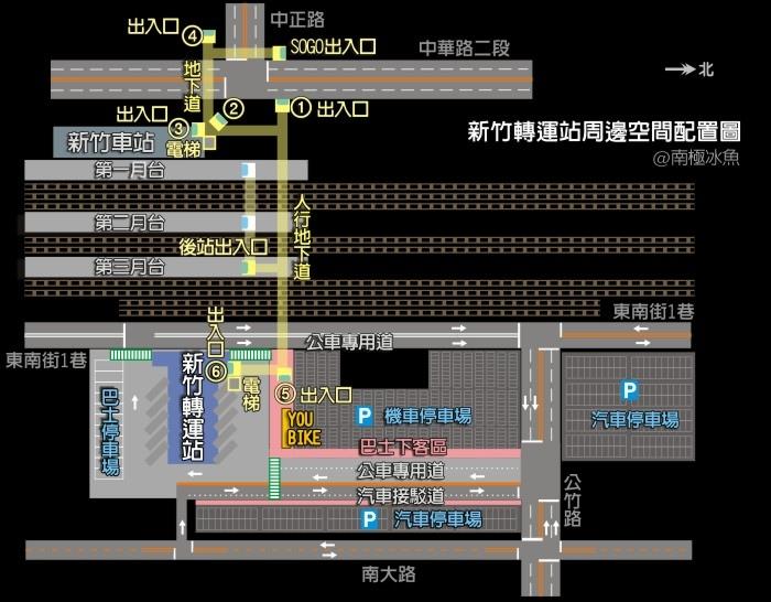 新竹轉運站曲