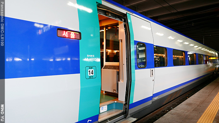 KTX-P1010620