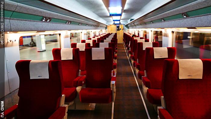 Interior-P1020779