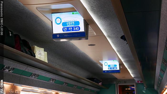 Interior-P1010653