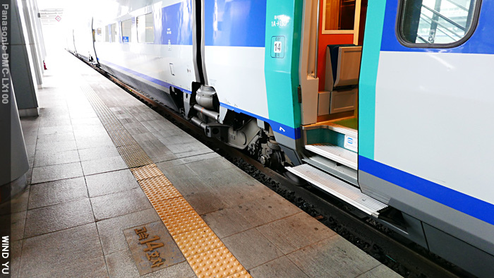 KTX-P1010616