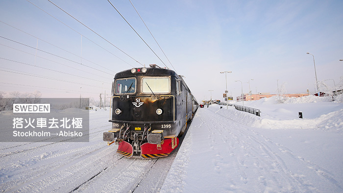 P1090891.JPG