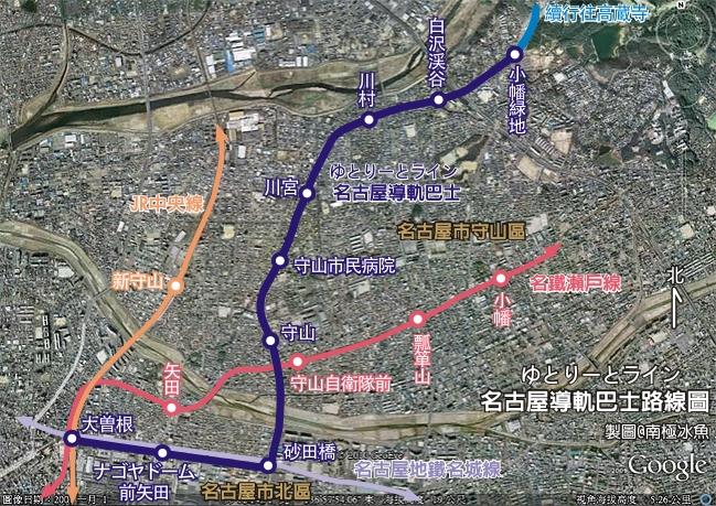 名古屋導軌巴士.jpg