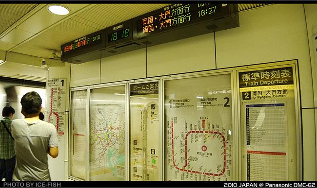 大江戶P1050503.JPG