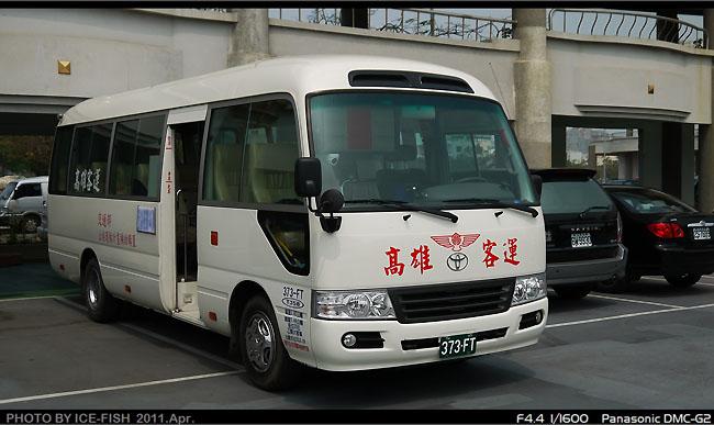 P1120499.JPG