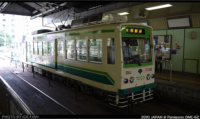 P1040904.JPG