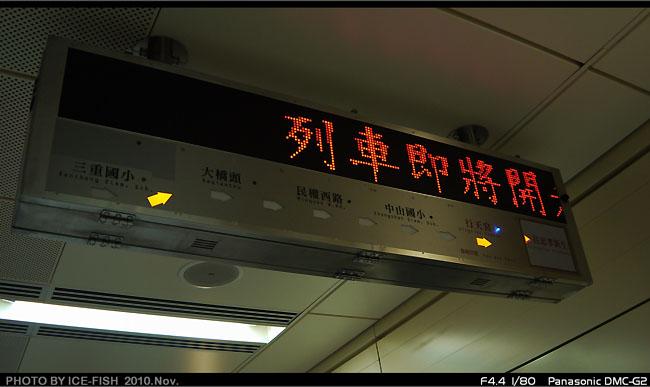 行天宮P1080853.JPG