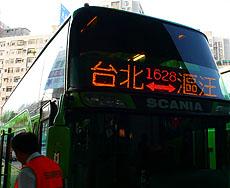 P1260915.JPG