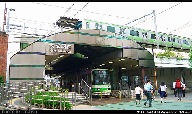 大塚P1040893.jpg