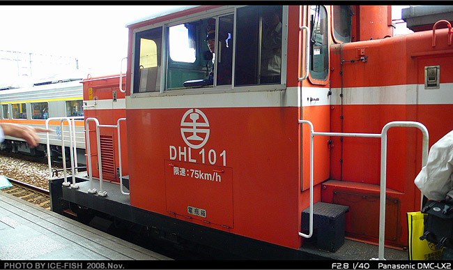 P1150152.jpg