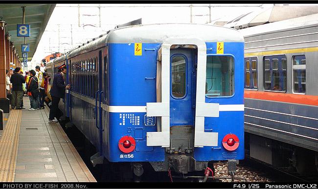 P1150159.jpg