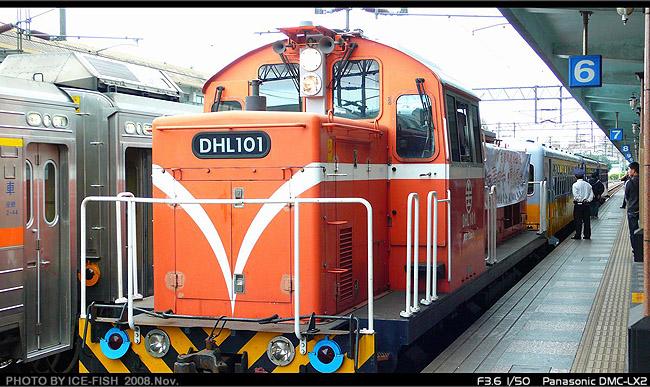 P1150171.jpg