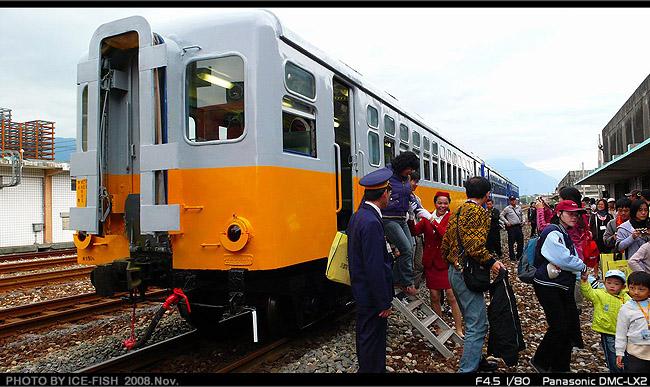 P1150211.jpg
