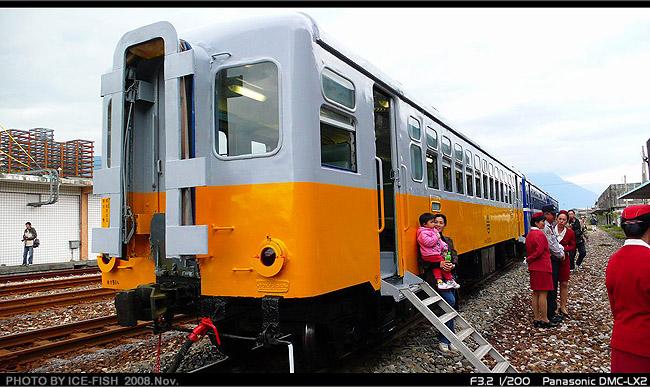P1150221.jpg