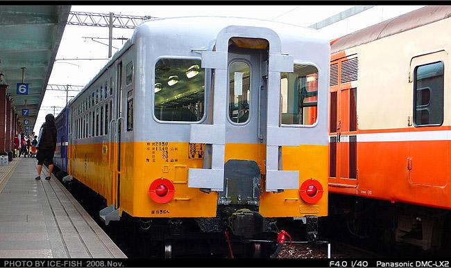 P1150292.jpg