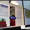售票口及三和站的時刻表