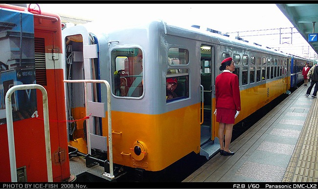 P1150146