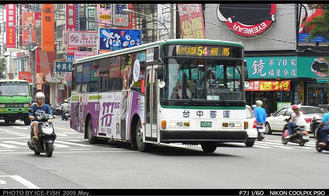 DSCN2599.JPG