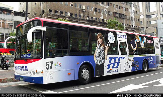 DSCN2686.JPG