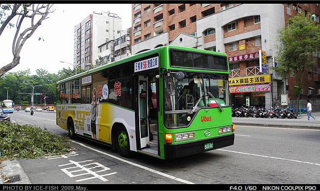 DSCN2704.JPG