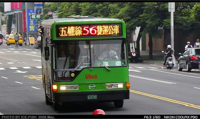 DSCN2716.JPG