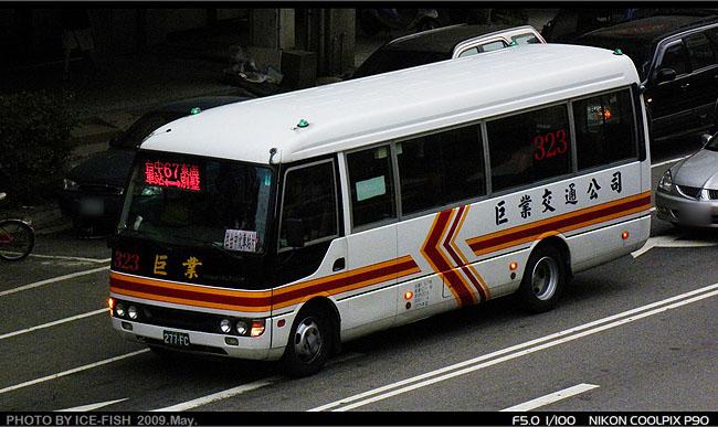 DSCN2764.JPG