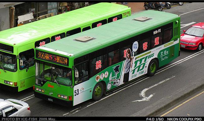 DSCN2825.JPG
