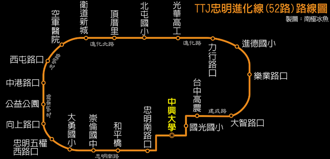 公車52路.png