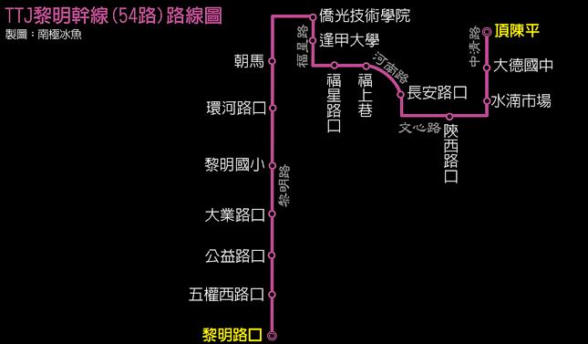 公車54路.png