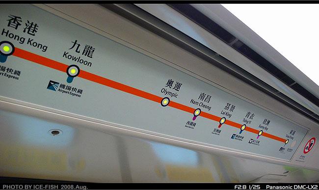 涌列車P1110244.JPG