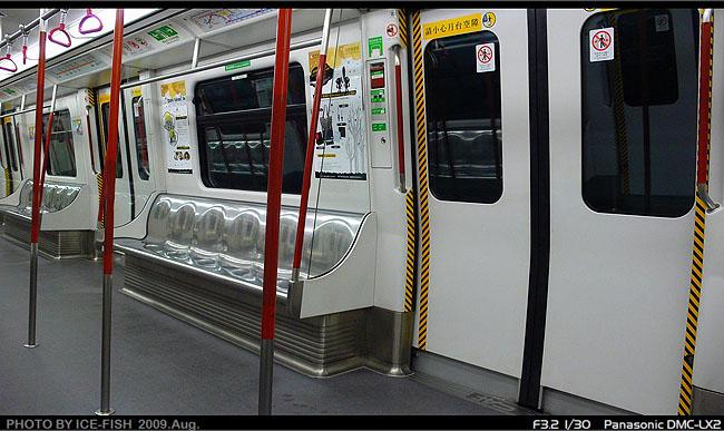 涌列車P1230201.JPG